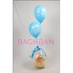 I am a Boy Balloon Bouquet