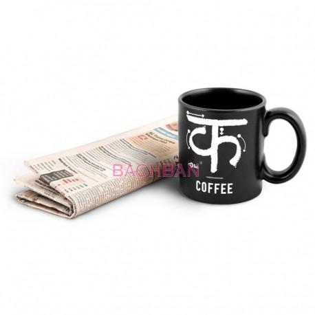 Filmy Coffee Mug